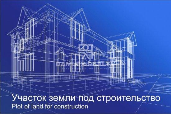 Plot is 1100 square meters.
