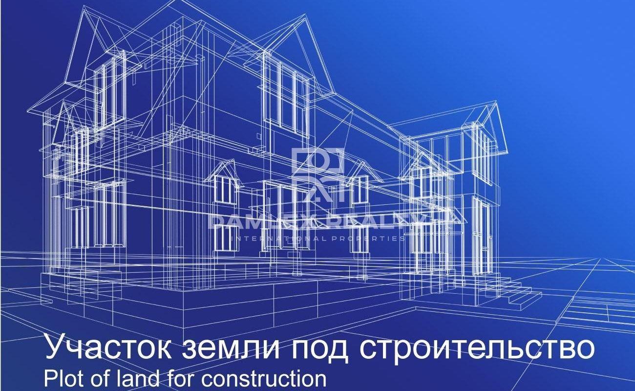 House to reform in lloret de mar